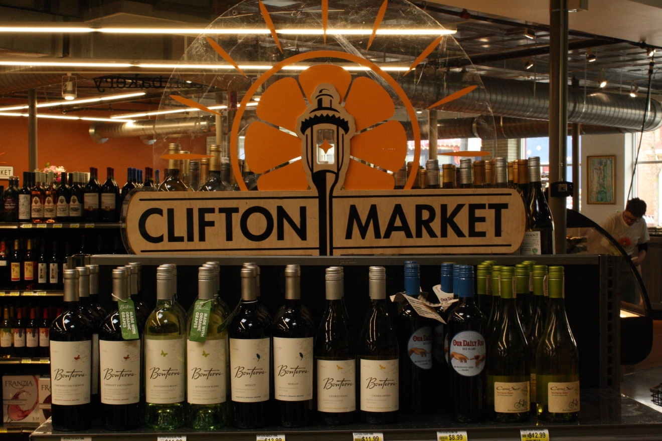 Clifton Market is Gaslight Clifton's newest grocer, but it isn't just any old store. It's a community-owned business that stocks its shelves with locally-sourced ingredients. ADDRESS: 319 Ludlow Ave, Cincinnati, OH 45220 / Image: Delaney French // Published: 3.8.17