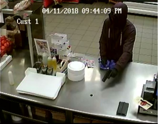 Brunswick Police are investigating a Wednesday night armed robbery at Amato's on Pleasant Street.  (Photo CTSY: Brunswick Police)