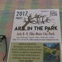 Art in the Park July 8 & 9