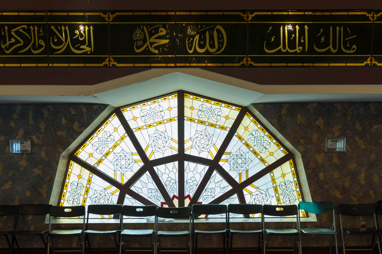 The Islamic Center of Greater Cincinnati (ICGC) is an 18-acre community of buildings designed for Muslim Cincinnatians to worship God. The masjid (mosque) is for prayer and reading sacred texts, the community center holds classrooms and space for social gatherings, and the educational building is for interfaith discussions and seminars. The ICGC has been open since 1995. It offers open house tours the first Saturday of every month and appointment-based tours during weekdays. ADDRESS: 8092 Plantation Drive (45069) / Image: Marlene Rounds // Published: 10.21.18