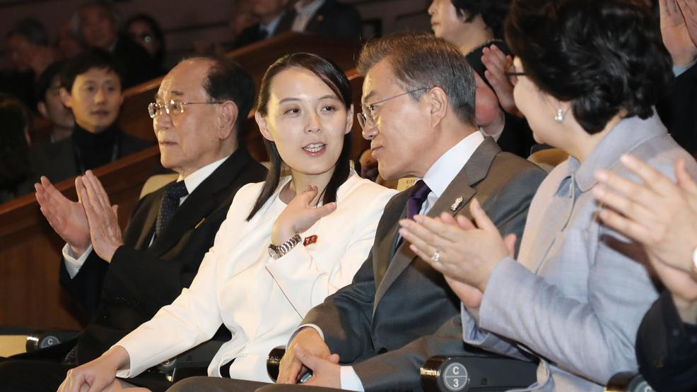 North Korea Un's sister with Best Korea's pres AP757.jpg